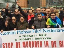 comite mohsin fikri, rotterdam, protestmars, riffijnen, riffijnse, amazigh