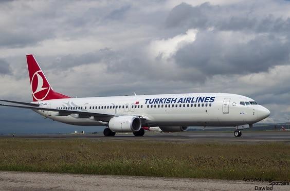 turkish airlines, istanbul, business class, tour, bosporus, turkije, luchthaven