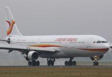 slm, py 994, paramaribo, amsterdam, Suriname, surinam airways, airbus a340