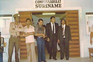 muhammad ali, paramaribo, suriname 1979